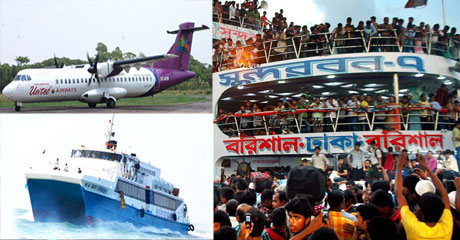 news-barisal-today-biman,-b