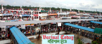 news-barisal-today-lanch
