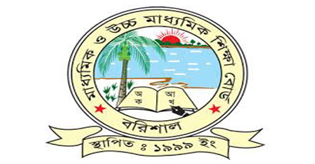 barisal-education-board